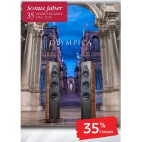 Sonus Faber | Скидка 35% на серии VENERE и OLYMPICA